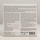 Противопаразитарный комплекс натуральный Gelminol капли 10 мл+ саше №5*5 г - Фото 4