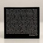 Крем косметический натуральный «Сашель Годжи» для век и губ, 30 мл - Фото 3