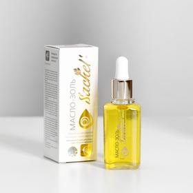 Натуральное масло-золь косметическое Сашель, 50 мл
