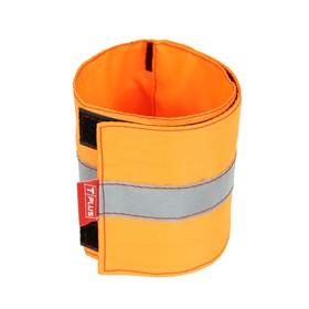 Повязка на руку 480х110 мм (оксфорд 240, оранжевый), Tbag Ош