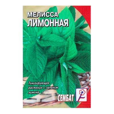 """Семена Мелисса """"Лимонный аромат"""", 0,01 г - Фото 1"""