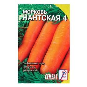 """Семена Морковь """"Нантская 4"""", 2 г"""