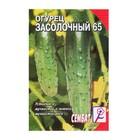 "Семена Огурец ""Засолочный"", 0,5 г - Фото 1"