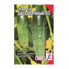 """Семена Огурец """"Засолочный"""", 0,5 г"""