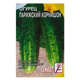 "Семена Огурец ""Парижский корнишон"", 0,5 г"