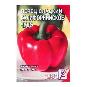 """Семена Перец сладкий """"Калифорнийское чудо"""", 0,2 г"""