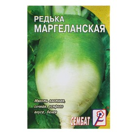 """Семена Редька """"Маргеланская"""", 3 г"""