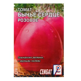 "Семена Томат ""Бычье сердце розовое"", 0,1 г"