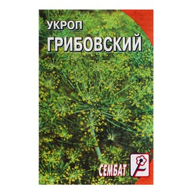 Семена Укроп 'Грибовский', 3 г Ош