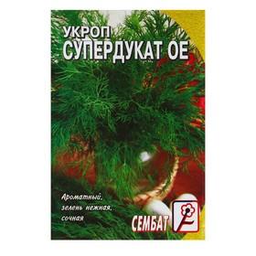 """Семена Укроп """"Супердукат  ОЕ"""", 3 г"""