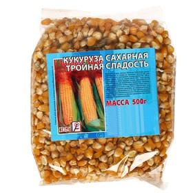 Семена Кукуруза сахарная 'Тройная сладость', 500 г Ош