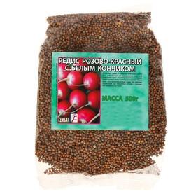 Семена Редис Розово-красный с белым кончиком, 500 г Ош