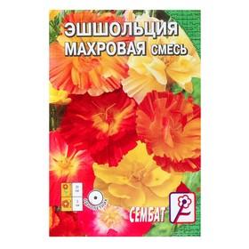 Семена цветов Эшшольция Махровая смесь, О, 0,1 г Ош