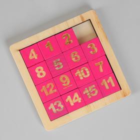 Развивающая головоломка 'Пятнашки' 11×11×1 см, цвета МИКС Ош