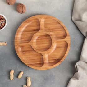 Блюдо Доляна «Бамбук», d=20 см, 5 секций, бамбук