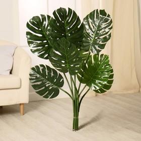 Дерево искусственное 'Монстера' 90 см Ош