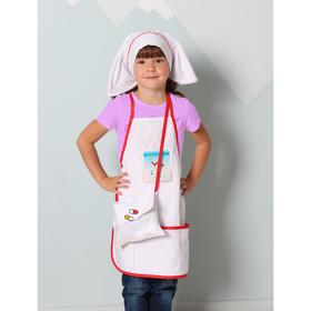 Костюм детский «Медсестра», фартук, головной убор, сумка