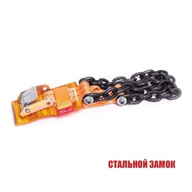 Браслет противоскольжения '4WD' Т8 R16-R21 тип2 повышенной прочностидля шин 245-305 мм, Tplus   470 Ош