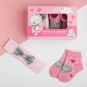 Набор Me to you: Носки и повязка, розовый, 8-10 см Ош