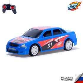 Машина радиоуправляемая «RUS Авто - Sport Car», работает от батареек, цвет синий