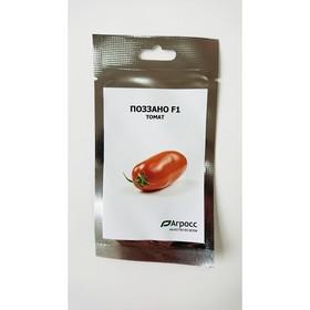 Семена Томат Поззано F1, 3 шт.