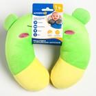 Детская подушка для путешествий, Улыбка,цвет МИКС