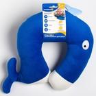 """Детская подушка для путешествий """"Кит"""", цвет синий"""
