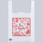 Пакет-майка Bon appetit 28/10 × 45 см