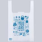 Пакет-майка The best 28/10 × 45 см