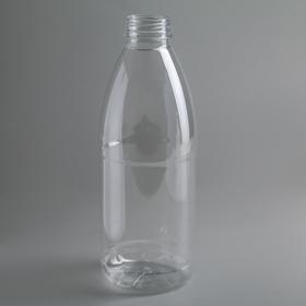 Бутылка молочная 1 л 'Универсал', прозрачная, с широким горлышком 0,38 мм Ош