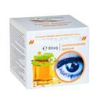 Бальзам медово-растительный Натур-Актив «Ягоды Годжи & Черника» интенсивное зрение, 100 г