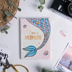 Фотоальбом в мягкой обложке I am a mermaid, 36 фото Ош