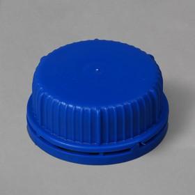 Крышка к Евроканистре объёмом 5 л, 10 л, в сборе с вкладышем, синяя Ош