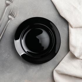 Тарелка десертная Luminarc ALEXIE BLACK, d=19 см