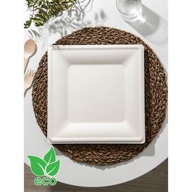 Тарелка квадратная «ECO», 26×26 см, сахарный тростник Ош