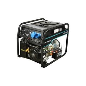 Генератор бензиновый Hyundai HHY 9020FE, 6.5 кВт, 220 В, ручной/электростартер, автозапуск