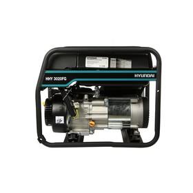 Генератор газовый Hyundai  HHY 3020FG, 3.1 кВт, 220 В, ручной стартер, бензин/газ