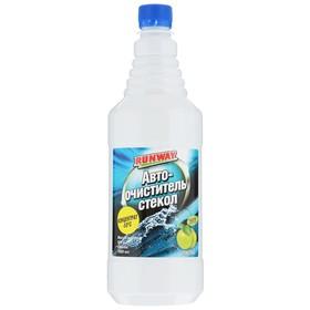 Незамерзающая жидкость Runway, стеклоомывающая, зимняя, концентрат, до -55С, 1 л Ош