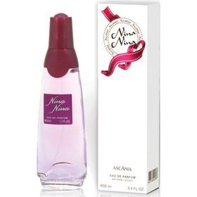 Парфюмерная вода женская Brocard Parfums Ascania Nina, 50 мл