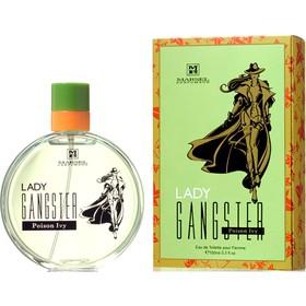 Туалетная вода женская Lady Gangster Poison, 100 мл