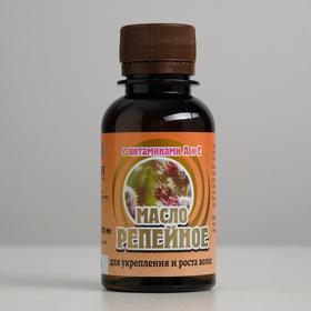 Репейное масло с витаминами А и Е, для здоровья волос, 100 мл