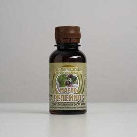 Масло репейное с экстрактом торфа и цветков календулы, для здоровья волос, 100 мл