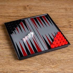 Нарды магнитные, поле 20 × 20 см, в коробке Ош
