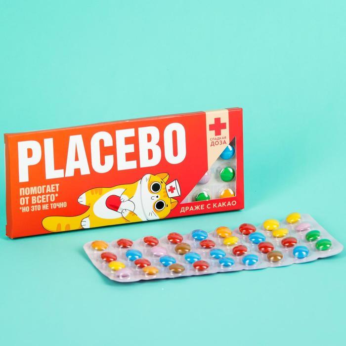 Драже в блистере Placebo, 20 г.