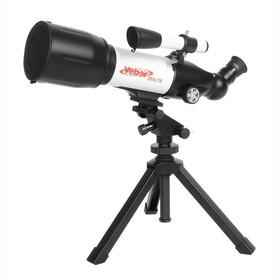 Телескоп Veber, 350 × 70, рефрактор Ош