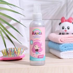 """Спрей-кондиционер для волос детский """"Алиса"""" легкое расчесывание, 140 мл"""