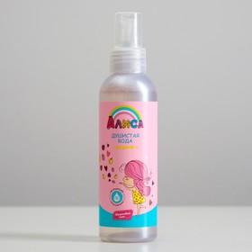 Душистая вода для детей 'Алиса' фруктовый микс, 100 мл Ош