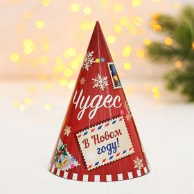 Колпак бумажный 'Чудес в новом году' Ош