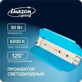 Прожектор светодиодный Luazon СДО07-30 бескорпусный, 30 Вт, 6500 К, 2200 Лм, IP65, 220 В Ош
