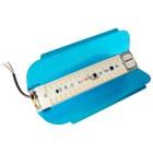 Прожектор светодиодный Luazon СДО08-30 бескорпусный, 30 Вт, 3500 К, 2200 Лм, IP65, 220 В